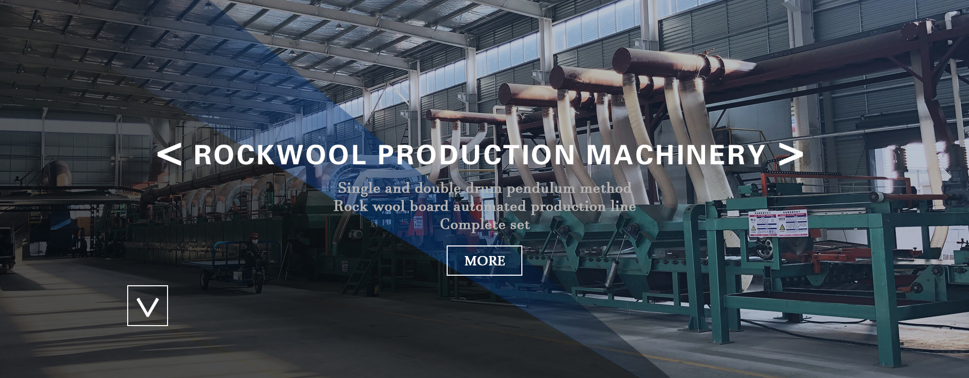 rockwool production machinery