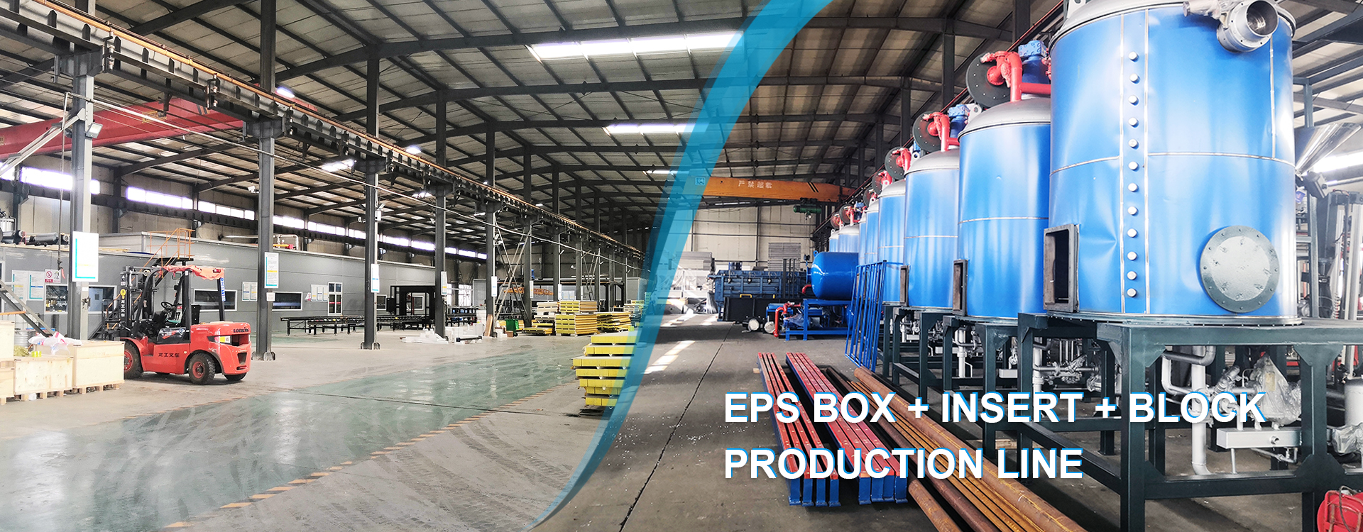 Building Materials Production Line