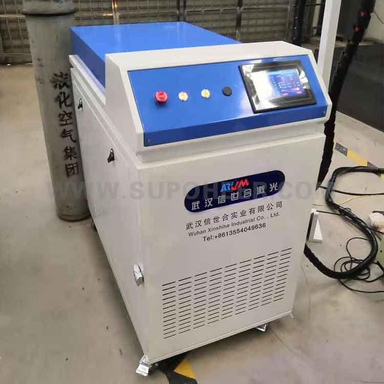 Handheld Laser Welding
