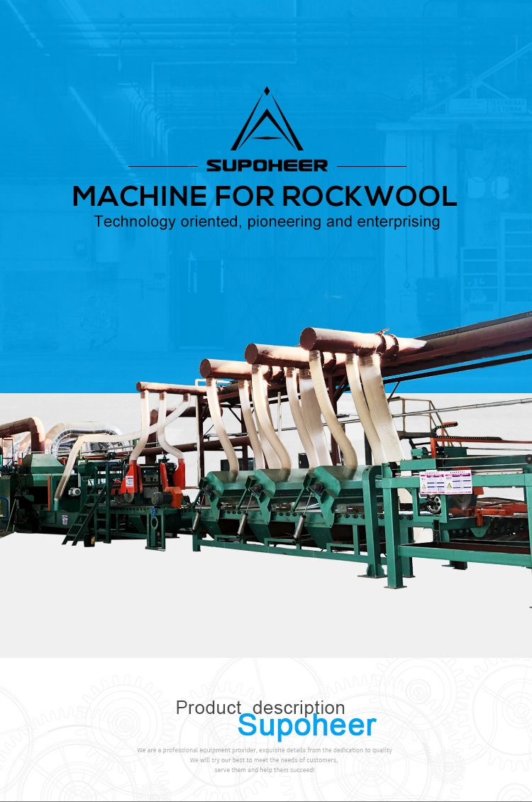 Automatic Rockwool Production Line